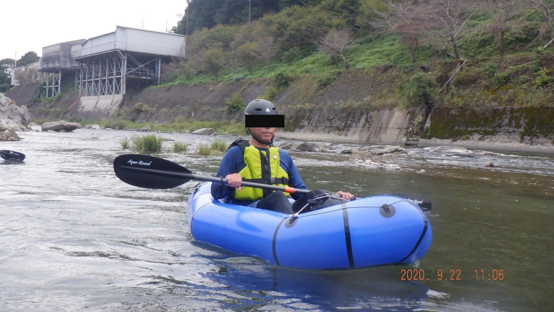 奈良県吉野川パックラフト