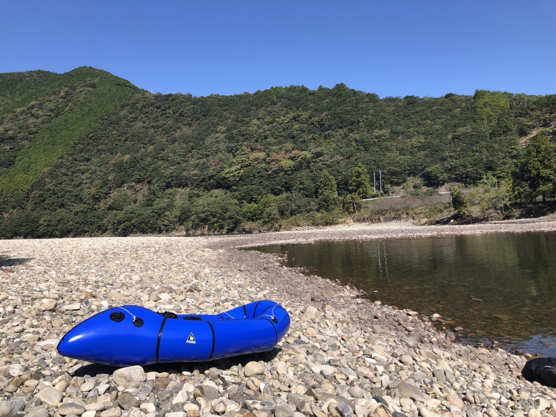パックラフトと日置川